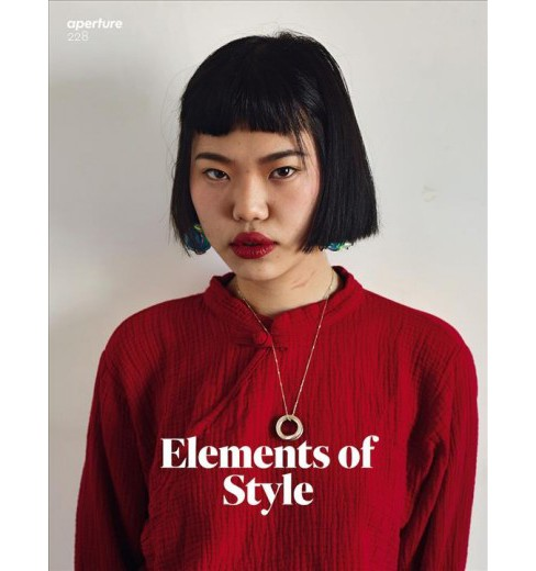 Elements of Style (Paperback) - image 1 of 1