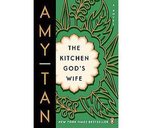 Kitchen God's Wife (Paperback) (Amy Tan) - image 1 of 1