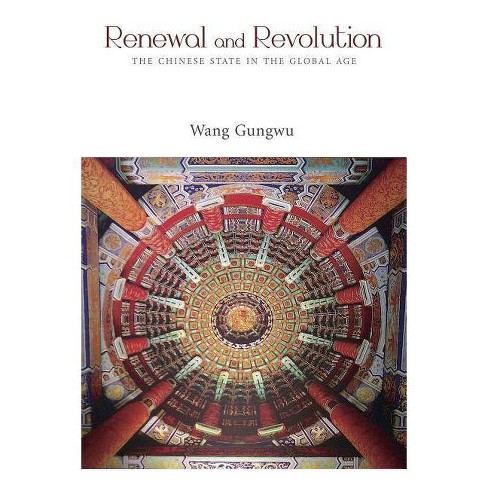 Renewal - by  Gungwu Wang (Hardcover) - image 1 of 1
