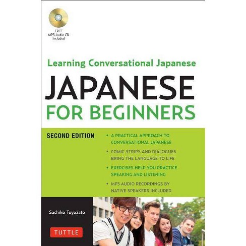 Japanese for Beginners - 2 Edition by  Sachiko Toyozato (Mixed media product) - image 1 of 1