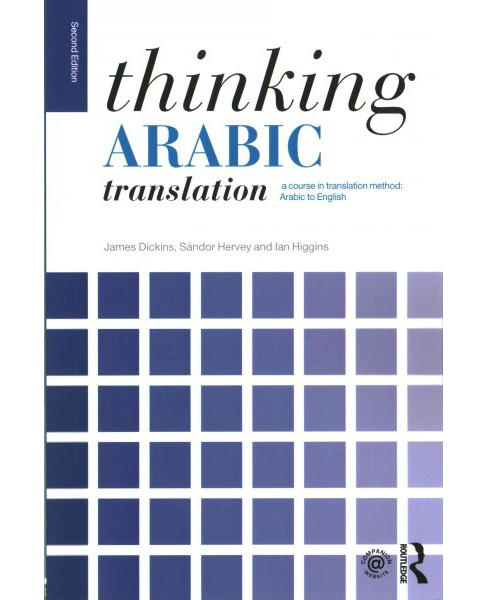Thinking Arabic Translation : A Course in Translation Method: Arabic to English (Revised / Bilingual) - image 1 of 1
