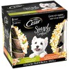 Cesar Simply Crafted Chicken, Barley, Carrots and Spinach Wet Dog Food - 1.3oz / 8pk - image 2 of 4