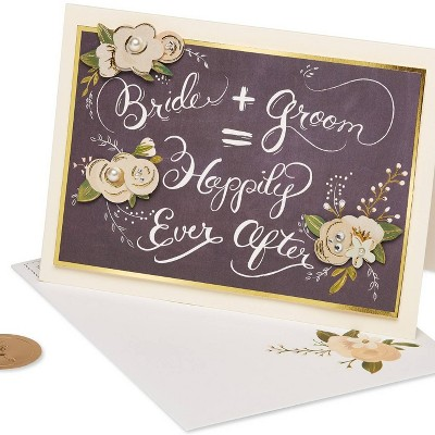 Wedding Wishes Greeting Card - PAPYRUS