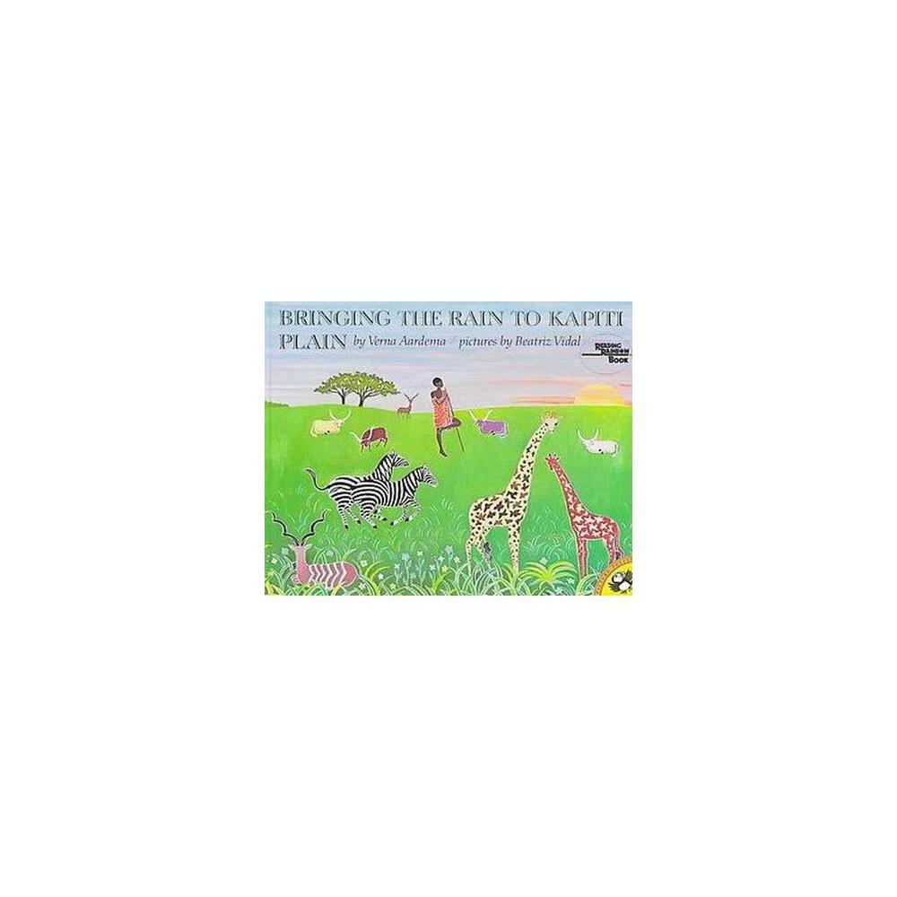 Bringing the Rain to Kapiti Plain : A Nandi Tale (Paperback) (Verna Aardema)