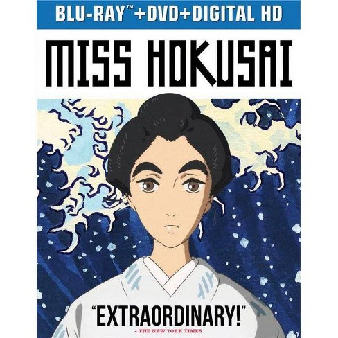 Miss Hokusai (Blu-ray) - image 1 of 1
