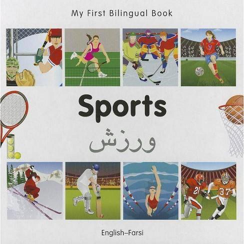 My First Bilingual Book-Sports (English-Farsi) - (Board_book) - image 1 of 1