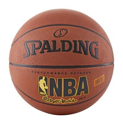 Spalding Street 28.5  Basketball