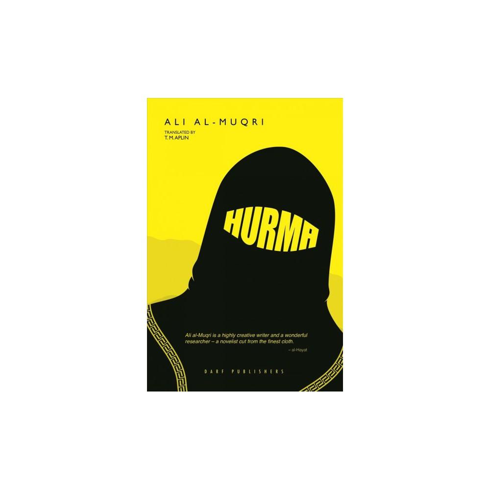 Hurma (Paperback) (Ali Al-muqri)