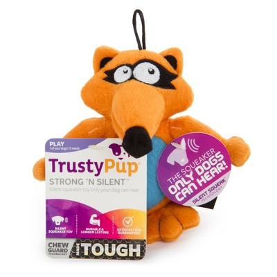 silent squeaky dog toy