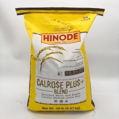 Hinode Plus Blend Medium Grain Calrose White Rice - 20lbs