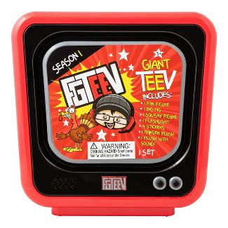 FGTeeV Giant TeeV Blind Pack