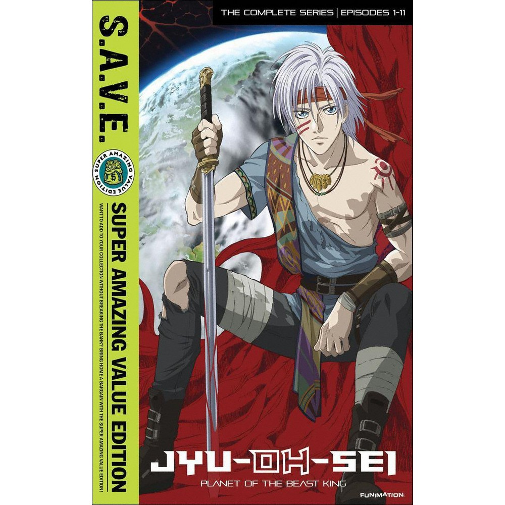 Jyu Oh Sei:Complete Series (Save) (Dvd)
