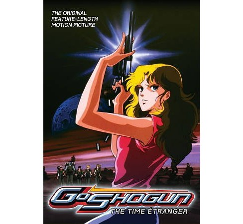 Goshogun:Time Etranger (DVD) - image 1 of 1