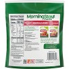 Morningstar Farms Frozen Popcorn Chik'n - 8oz - image 2 of 4