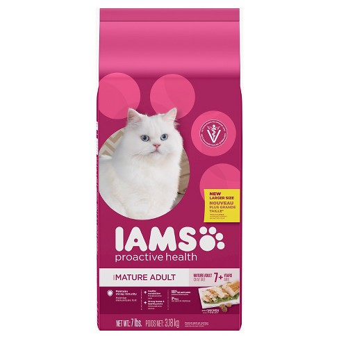 IAMS Proactive Healthy Digestion - Dry Cat Food - lbs - image 1 of 1