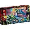 LEGO NINJAGO Jay and Lloyd's Velocity Racers Ninja Building Kit 71709 - image 4 of 4