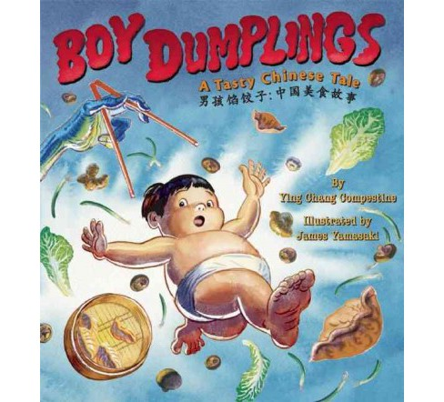Boy Dumplings : A Tasty Chinese Tale (Bilingual) (Hardcover) (Ying Chang Compestine) - image 1 of 1
