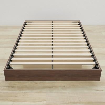Alibi Platform Bed Walnut - Nexera