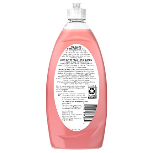 04f33333b2c3 Up Up™ Pomegranate Renewal Dishwashing Liquid - 20oz (Compare To Dawn Ultra  Hand Renewal With Olay Beauty)   Target