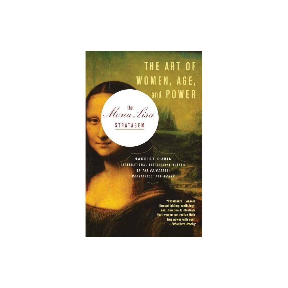 The Mona Lisa Stratagem By Harriet Rubin Paperback