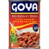 GOYA Red Kidney Beans - 15.5oz - image 2 of 4