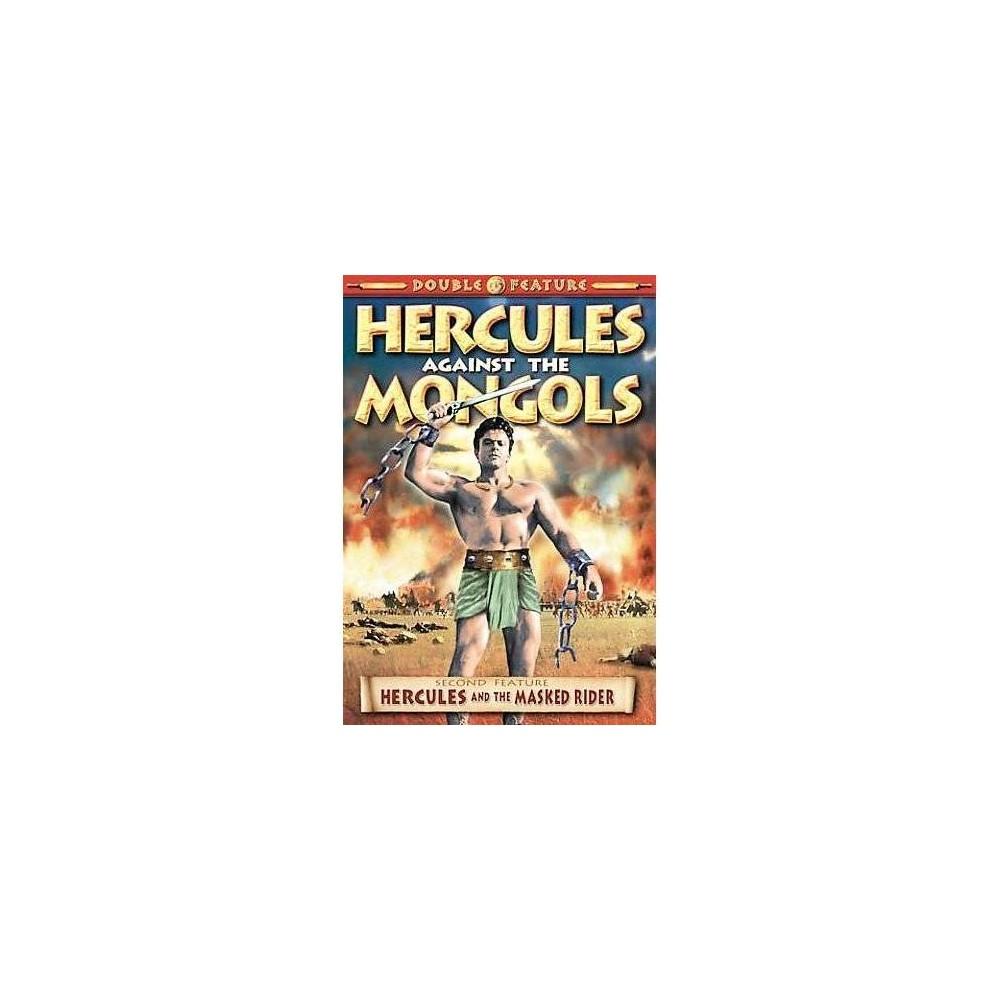 Hercules Double Feature:Hercules Agai (Dvd)