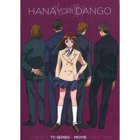 Hana Yori Dango Anime Tv Series And M (DVD) - image 1 of 1