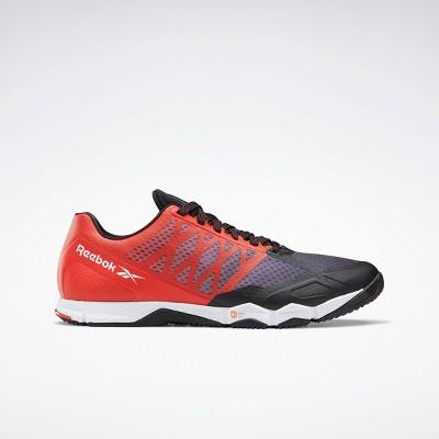 Reebok Speed TR Men's Training Shoes Mens Performance Sneakers