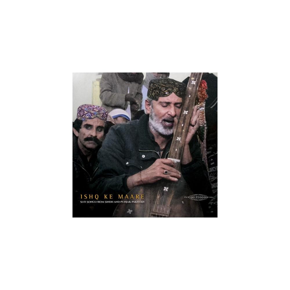 Various - Ishq Ke Maare:Sufi Songs From Sindh A (Vinyl)