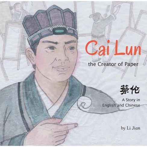 Cai Lun, the Creator of Paper - by  Li Jian (Hardcover) - image 1 of 1
