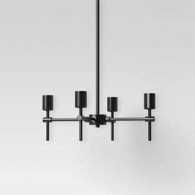 Glass Madrot Globe Ceiling Light Black - Project 62™