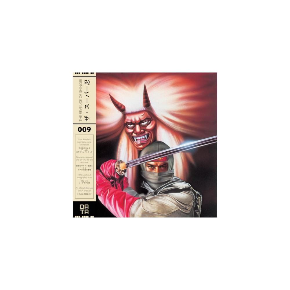 Yuzo Koshiro - Revenge Of Shinobi (Ost) (Vinyl)