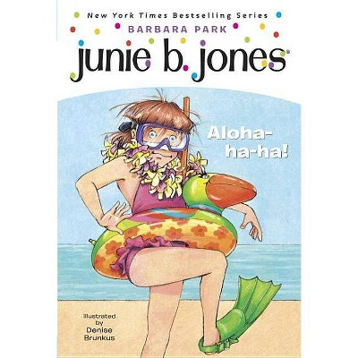 Aloha-ha-ha! ( Junie B., First Grader) (Reprint) (Paperback) Barbara Park