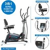 Body Champ BRT1875 3 in 1 Trio Trainer Cardio Workout Machine with Elliptical, Upright Stationary Bike, and Recumbent Bike - image 3 of 4