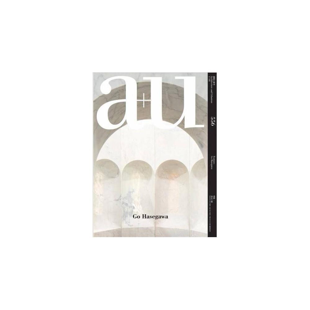 A+u 01/17 - (A+u) (Paperback)
