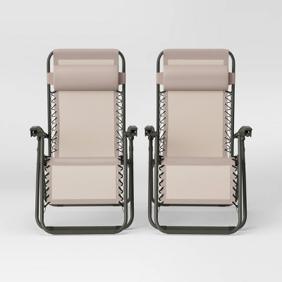 2pk Zero Gravity Loungers Tan - Room Essentials™