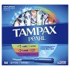 Tampax Pearl Triple Pack with Super/Super Plus/Ultra Absorbency Unscented Plastic Tampons - 34ct - image 4 of 4