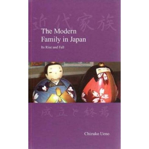 The Modern Family in Japan - (Japanese Society) by  Chizuko Ueno (Hardcover) - image 1 of 1