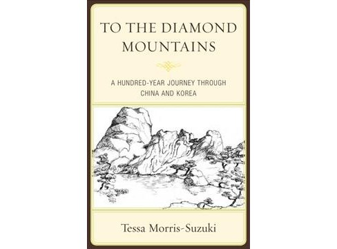 To the Diamond Mountains : A Hundred-Year Journey Through China and Korea -  Reprint (Paperback) - image 1 of 1