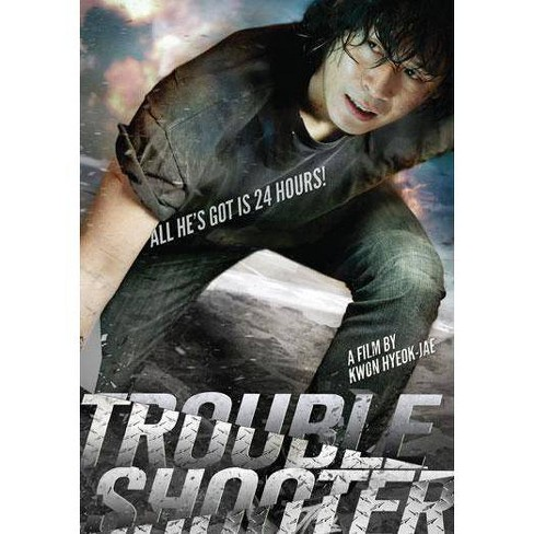 Troubleshooter (DVD) - image 1 of 1