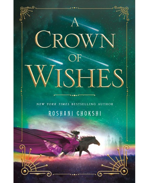 Crown of Wishes -  Reprint (The Star-Touched Queen) by Roshani Chokshi (Paperback) - image 1 of 1