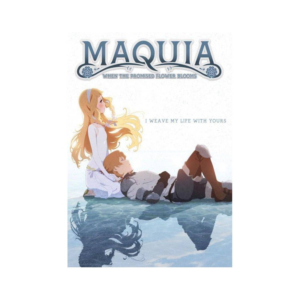 Maquia When The Promised Flower Blooms Dvd 2019