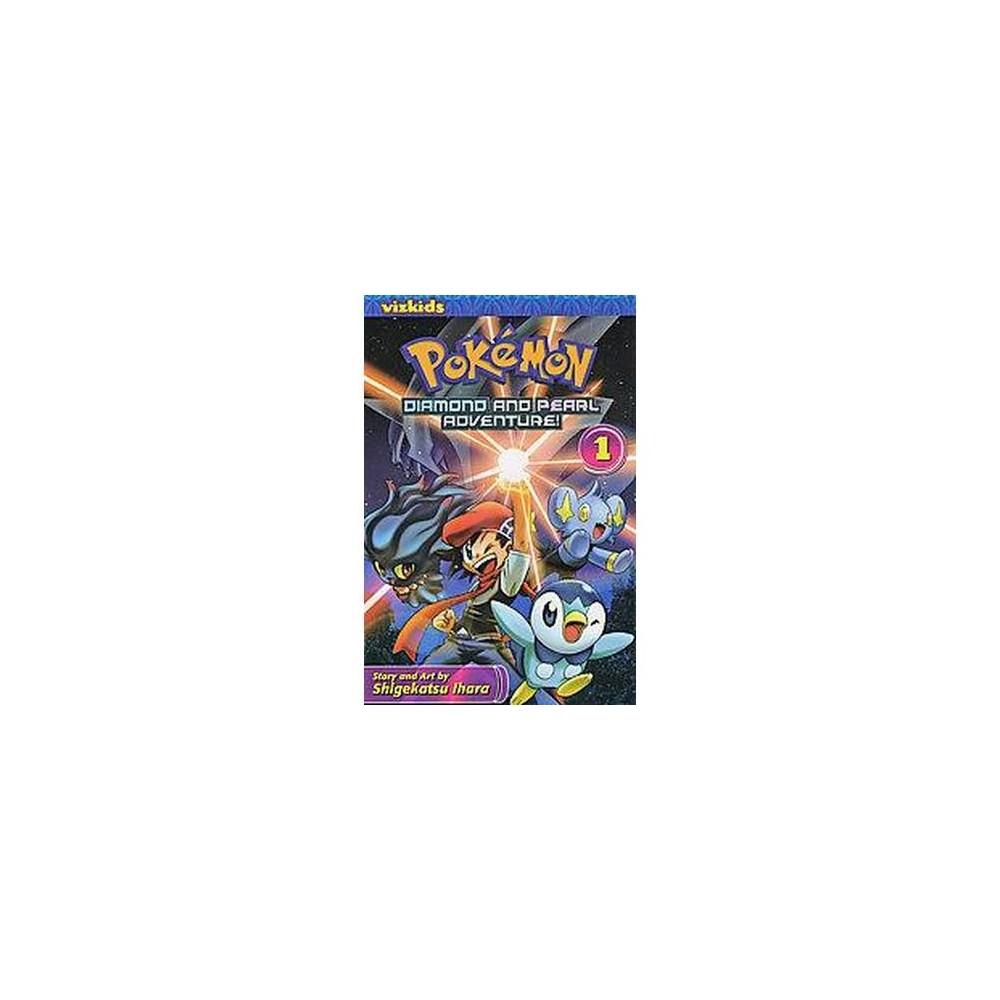 Pokemon Diamond and Pearl Adventure! 1 (Paperback) by Ihara Shigekatsu