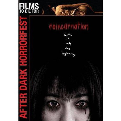 After Dark Horror Fest: Reincarnation (DVD)(2007)