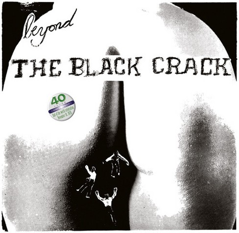 Anal Magic - Beyond The Black Crack (Vinyl) - image 1 of 1