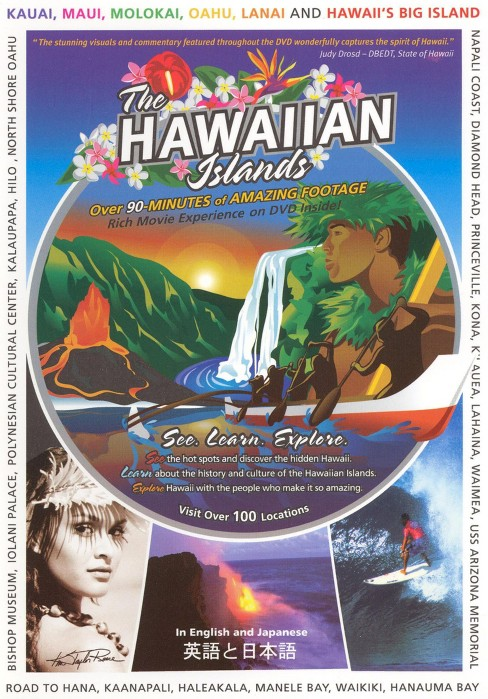 Hawiian Islands (dvd_video) - image 1 of 1