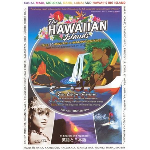 Hawiian Islands (dvd_video) - image 1 of 1