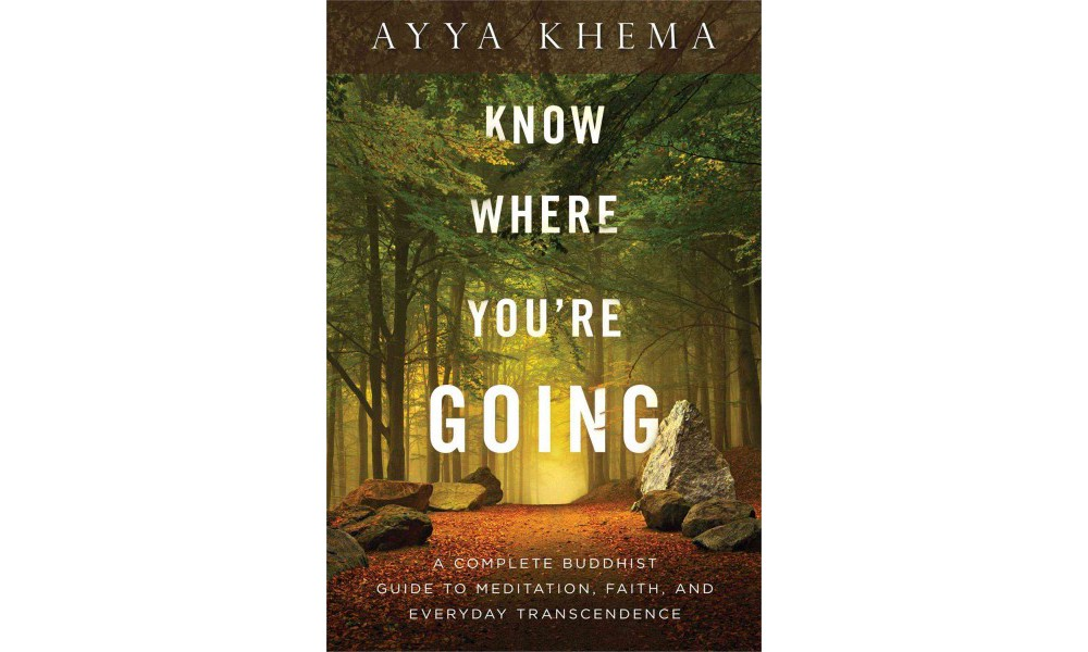 Know Where You're Going (Paperback)