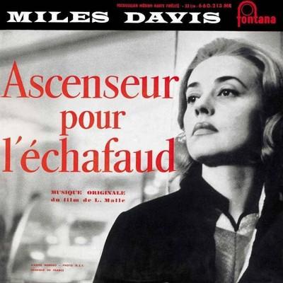 Miles Davis - Ascenseur pour l'echafaud (3 LP) (Vinyl)