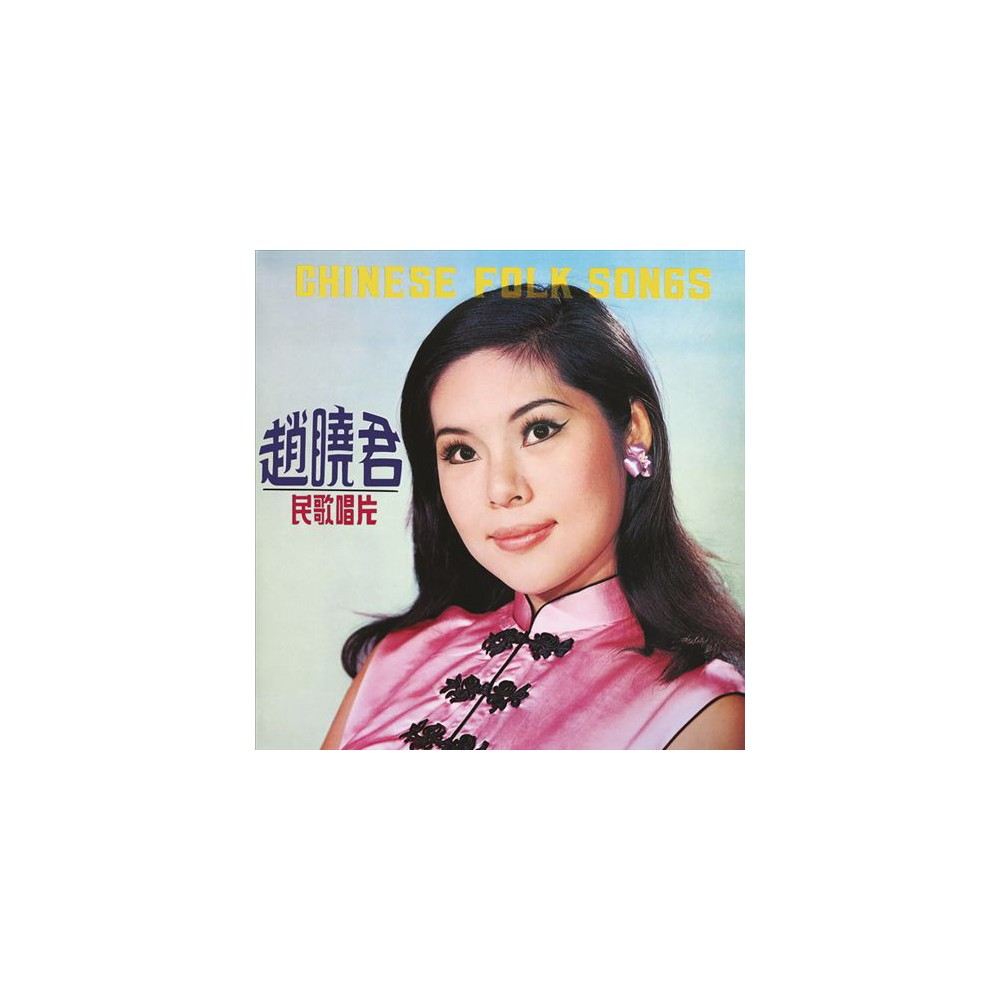 Lily Chao - Chinese Folk Songs (Vinyl)